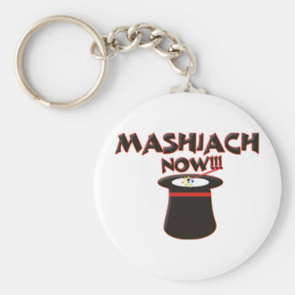 Mashiach Now Keychain