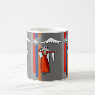 Masis Ararat Armenian dancer mug 1