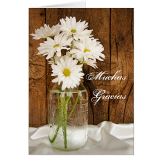 Mason Jar and Daisies Spanish Thank You Gracias Card