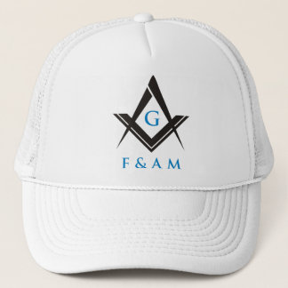 Masonic Ball Cap (White)