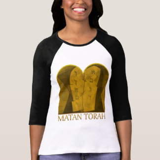 Matan Torah Tees