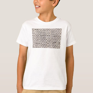 Material background T-Shirt
