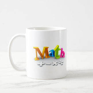 Math mug2 coffee mug