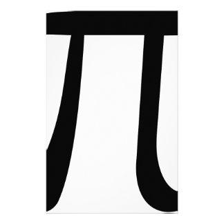 Math Pi Symbol Stationery