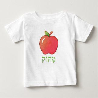 matok- sweet baby boy tee shirt