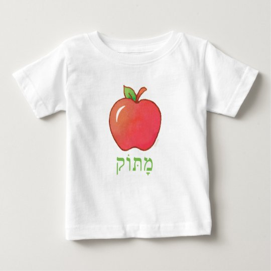 matok- sweet baby boy tee shirt