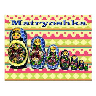 Matryoshka Doll or Russian Nesting Doll Postcard