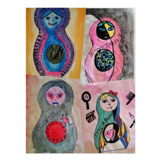 matryoshka nesting doll 4 faces poster