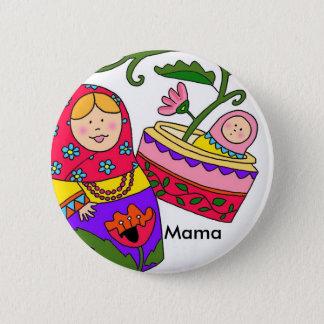 Matryoshka's Baby New Mom 2 Inch Round Button