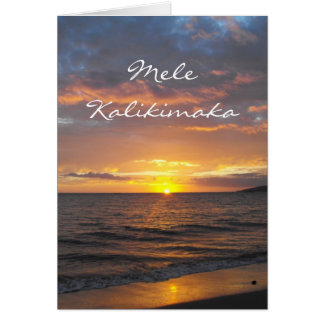 Maui Hawaii Sunset, Mele Kalikimaka, Christmas Card