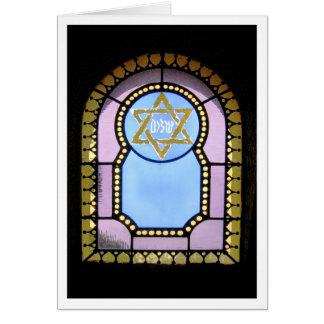 Mausoleum Window Card