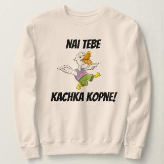 May You be Kicked by Duck! Ukrainian Sweat Shirt