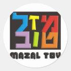 Mazal Tov Classic Round Sticker