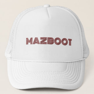 Mazboot Trucker Hat