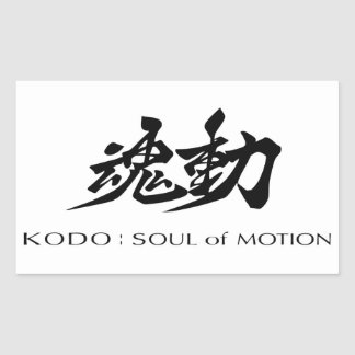 Mazda Kodo: Soul of Motion Sticker