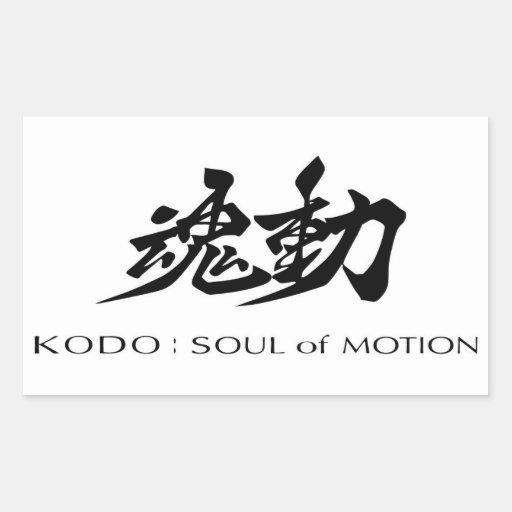 Mazda Kodo: Soul of Motion Sticker