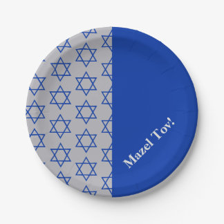 Mazel Tav Stars of David Paper Plate
