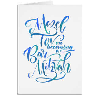 Mazel Tov for Bar Mitzvah Greeting Card