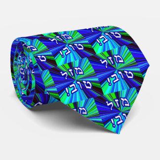 Mazel Tov! - Hebrew Block Lettering Tie