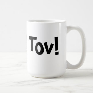 ''Mazel Tov'' - Mug