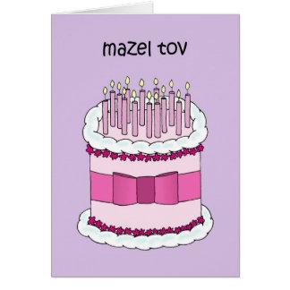 Mazel tov Yiddish Happy Birthday Card