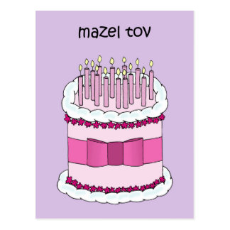 Mazel tov Yiddish Happy Birthday Postcard