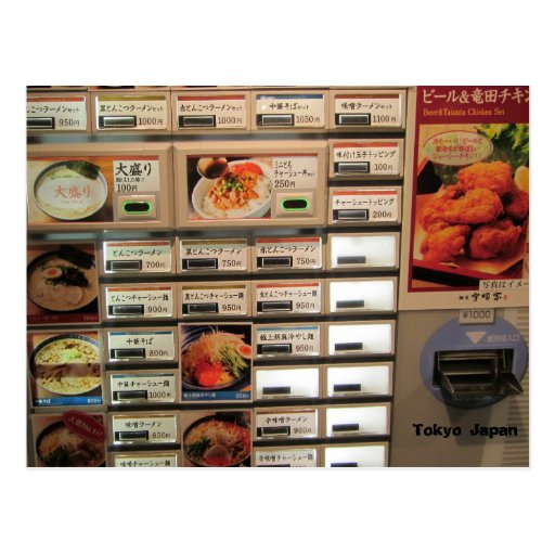 Meal tickets in Japan Post Cards