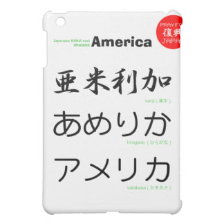 means America[Japanese cool !!] b:pray for japan Cover For The iPad Mini