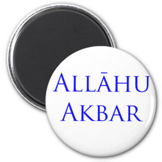 "means ""God who is great"" 2 Inch Round Magnet"