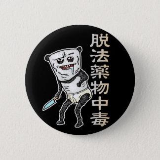 Medicine poisoning panda 2 inch round button