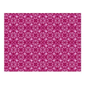 Medieval Damask pattern burgundy wine Post Card