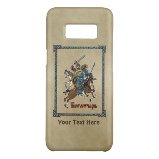 Medieval Russian Bogatyr Case-Mate Samsung Galaxy S8 Case
