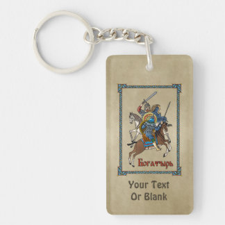 Medieval Russian Bogatyr Single-Sided Rectangular Acrylic Keychain