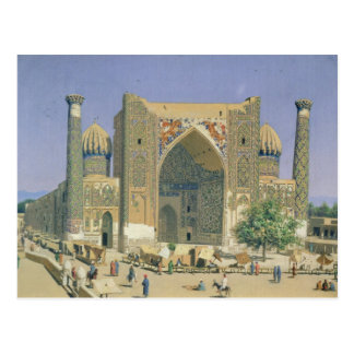 Medrasah Shir-Dhor at Registan place Postcard