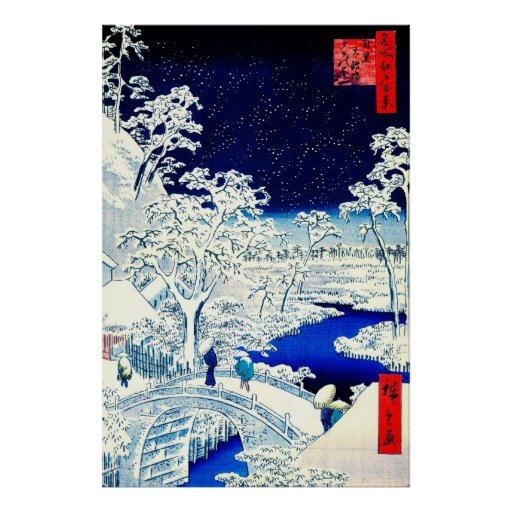 Meguro Drum Bridge and Sunset Hill 1857 Poster