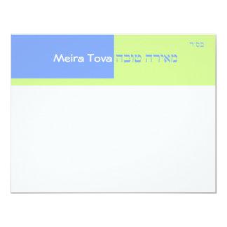Meira Tova Flat RVSP Card