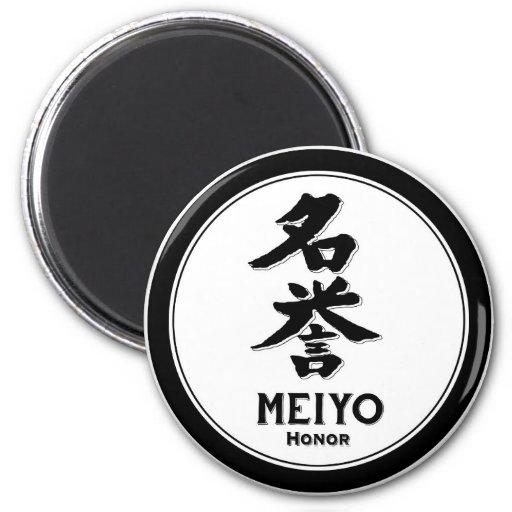 MEIYO honor bushido virtue samurai kanji Refrigerator Magnets