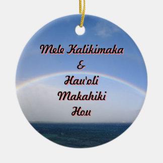 Mele Kalikimaka and Happy New Year from Maui Ceramic Ornament