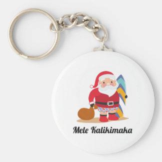 Mele Kalikimaka Basic Round Button Keychain