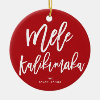 Mele Kalikimaka Brushed Christmas Photo Ornament