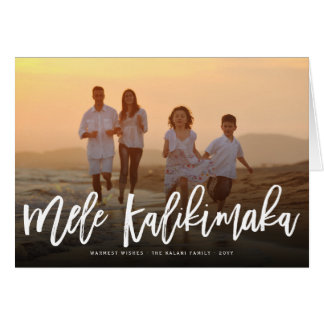 Mele Kalikimaka Brushed Modern Holiday Photo Card