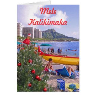 Mele Kalikimaka Card
