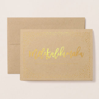 Mele Kalikimaka Confetti Chic Christmas Photo Card