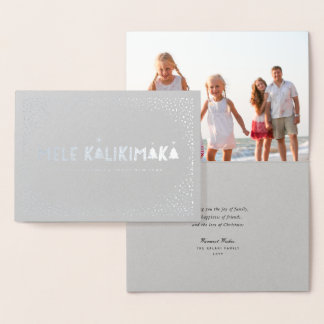 Mele Kalikimaka Confetti Star Christmas Photo Card