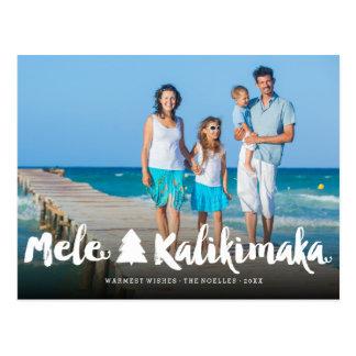 Mele Kalikimaka Cute Christmas Tree Photo Postcard