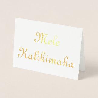 Mele Kalikimaka Foil Card