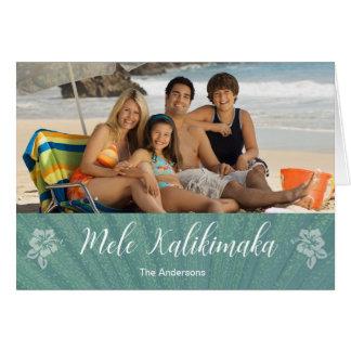 Mele Kalikimaka Folded Card