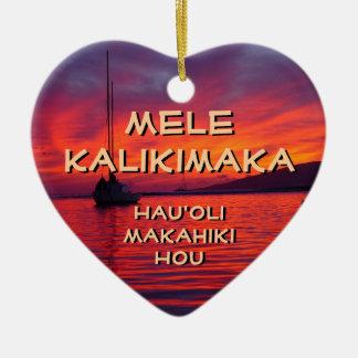 Mele Kalikimaka, Hauʻoli Makahiki Hou Ornament