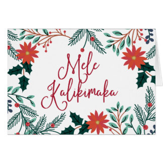 Mele Kalikimaka | Hawaiian Christmas Card