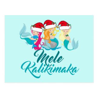 Mele Kalikimaka Mermaid Christmas Cute Hawaiian Postcard